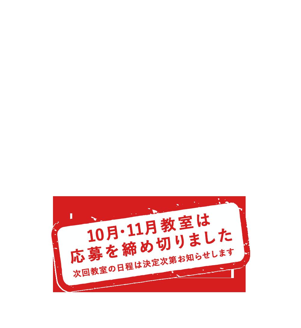 oubosimekiri